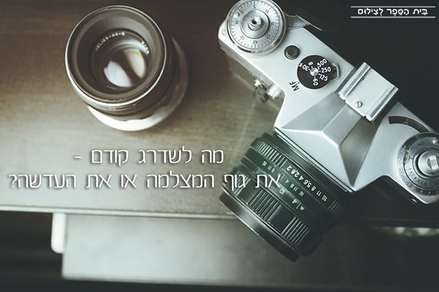 old camera and lens