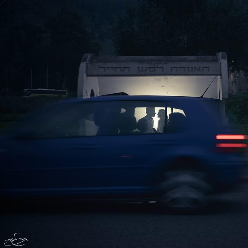 צולם במהירות תריס 1/40. צילום: תומר אלמקייס.