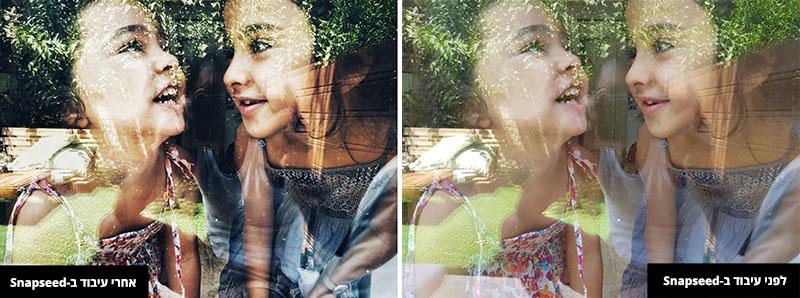 טיפים לצילום בסמרטפון - עיבוד תמונה בסמרטפון - Snapseed